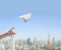 紙飛行機成功